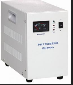 On Grid Solar Inverter GS4000-DT
