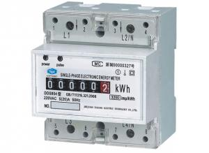 DDS2222 Series Single-phase Electronic Ammeter
