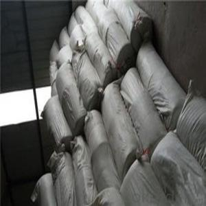 Superwool Refractory Ceramic Fibre Blanket in Chian