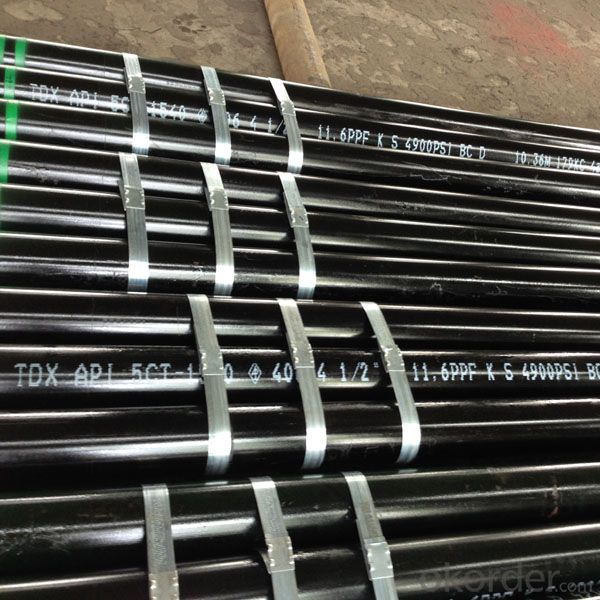 Casing Seamless Tubing 5'  K55 9.91MM R3