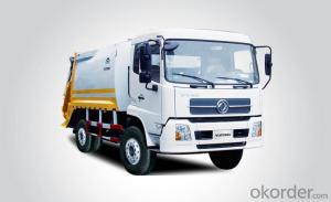 Garbage Truck Rear Loading 16m3  (QDZ5160ZYSA)
