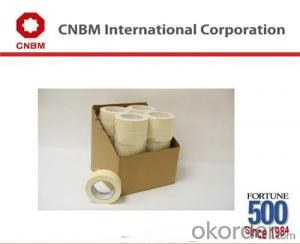 Heat Resistant Automotive Masking Tape Supplier-Manufacuture-Price