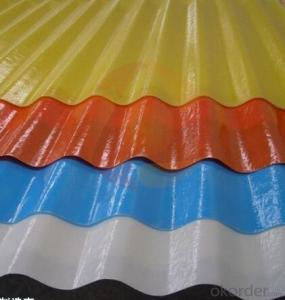 FRP Roofing Sheet(Panel)  From China !