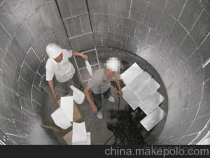 Non-Asbestos Micropore Building Material Calcium Silicate Boards