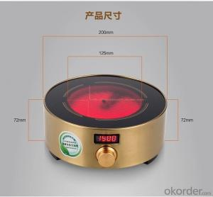 Latest Model Electric Magic Cooker Infrared Cooker Radiant-Cooker
