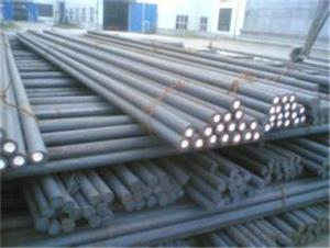 Steel Round Bar Reliable manufacturer  in China