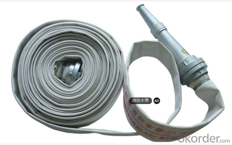PVC Lined Fire Hose C/nature rubber lining fire hose