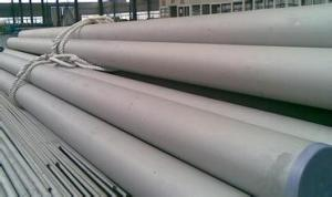 Stainless Hot Rolled Steel Pipe 316