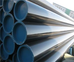 Welded Stainless Steel Tube/Pipe Manufacturer