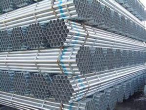 Galvanized Steel Pipe with High Quality and Low Price