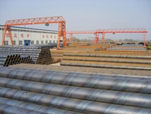 Longitudinal Submerged Arc Welded Steel Pipe