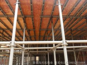 Steel Frame Formwork with Light Weight and Easy Handle