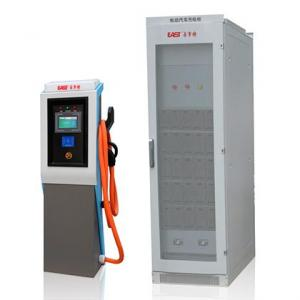 V2G Split-type Two-way Charging Equipment