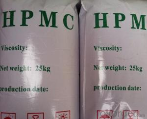 Hydroxypropyl Methyl Cellulose HPMC Good quality