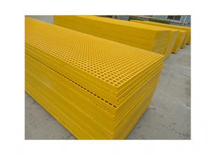 FRP Grating/ Fiberglass Solid Grille/Water Resistance Steel Grating with All kinds of Colors