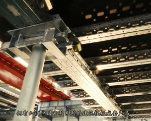 Steel-Beam Formwork with Plywood for Construction