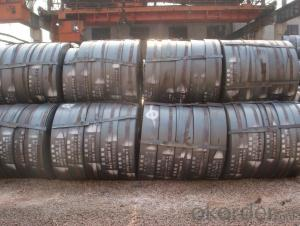 Steel Coil In Slip Good Quality Hot Rolled