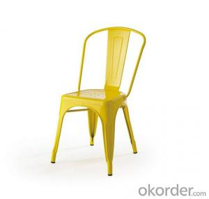 Dinning Chair Plastic & Wood & Metal Model CMAX-PP872