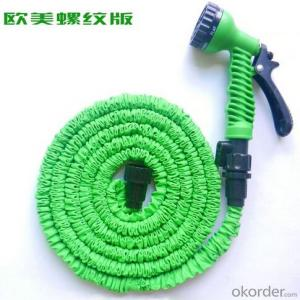 Expandable Garden Hose / Flexible Garden Hose