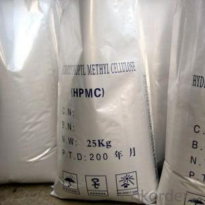Hydroxypropyl Methyl Cellulose from CNBM Manufacture