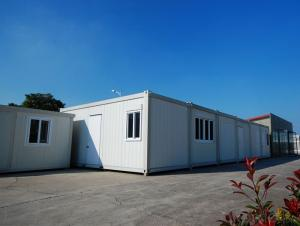 House Container,container house good price