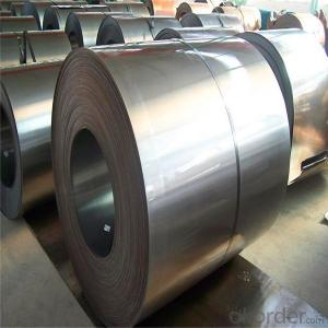 JIS G 3141 SPCC Cold Rolled Steel Coils China Suppiler