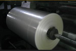 Yarn Grade Metalized PET Film Made in China For Packaging