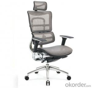 Ergonomic Office Comfortable Mesh Chair