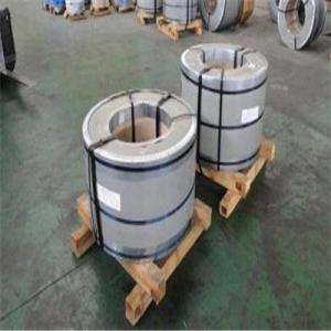 Steel Strip Coils Q195 Q235 Professional Manufacturer in China