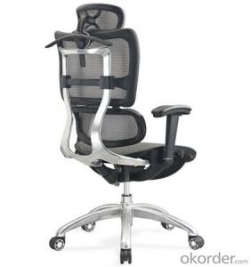 Ergonomic Office Mesh Chair Factory Wholesale