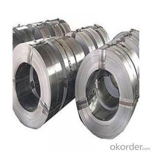 Hot Rolled Steel Strip Coil Q195 Q235 in China