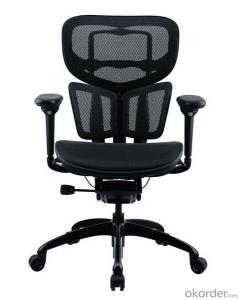 Ergonomic Design Office Staff Mesh Chair CMAX