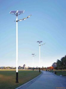 Solar Street Light For Outdoor ,High Quantity,AN-ISSL-12W