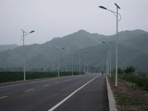 Solar Street Light For Outdoor ,High Quantity,AN-ISSL-45W