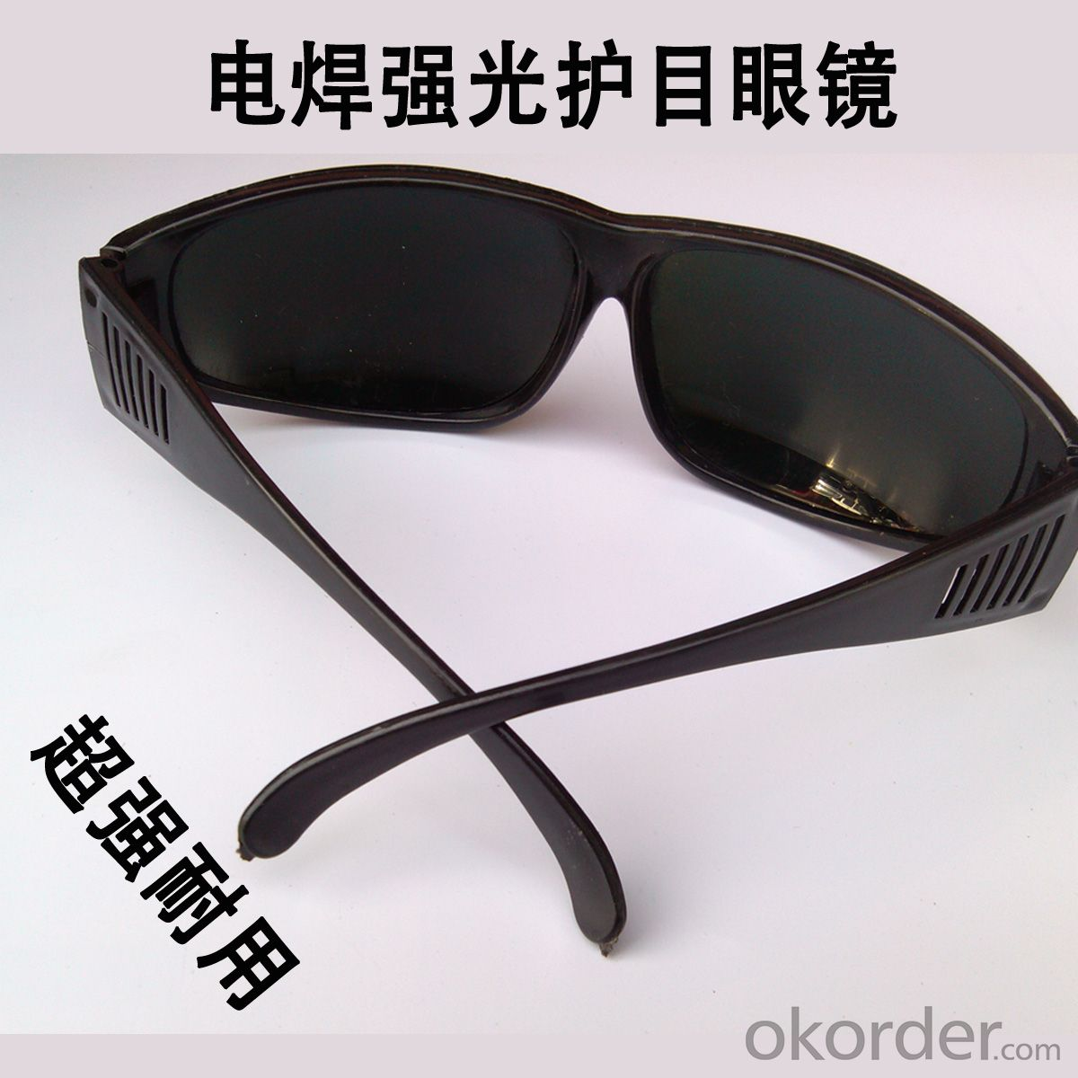 Safety Glasses CCC Certificate Free Sample