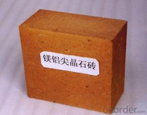 High Alumina Spinel Brick for Cement Kiln