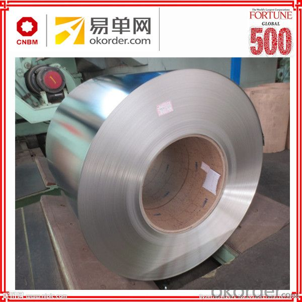 Cold rolled steel spcc wholesale in alibaba