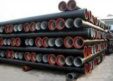 Ductile Iron Pipes of China on Chip Price DN400 EN545/EN598/ISO2531