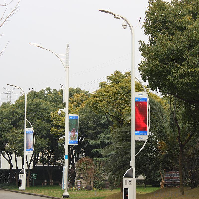 Intelligent  Street  Light / Smart City Lighting/smart street light