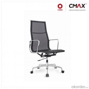 Modern Office Chair Mesh/PU Leather CMAX-CH138A