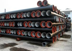 Ductile Iron Pipe Class K7/K8/K9 ISO2531