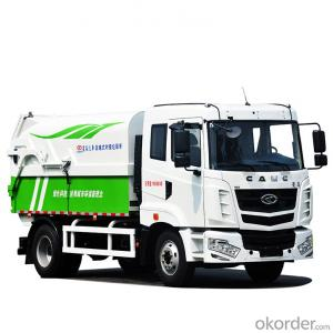CAMC  Garbage Truck  Car series Hanma H6 Garbage Transfer Vehicle