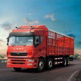 CAMC   Truck    Car   series  Hanma   H6