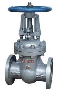 DCI Gate Valve for Drinking Water System