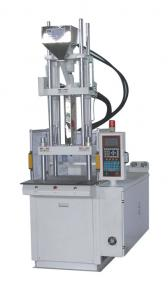 Vertical injection molding machine electrical and electronic components