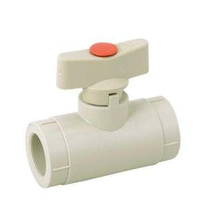 High Quality PP-R mini ball valve with brass ball