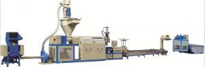 Film Automatic Crushing&Loading Force Feeder Pelletizing Line LDA-SJP-90