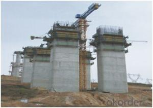 Auto Hydraulic Climbing Formwork System for construction