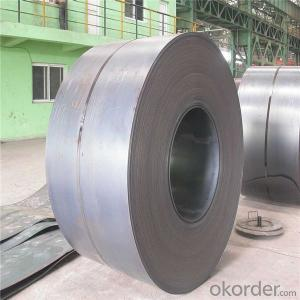 Competitive price hr steel coil from China mil