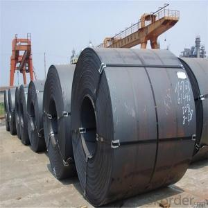 Q235B hot rolled steel coils & hr coil from manufacturer china